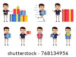 set of stylish businessman... | Shutterstock .eps vector #768134956