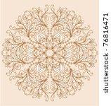 medallion mandala design | Shutterstock .eps vector #76816471