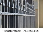 photo of a decorative metal...   Shutterstock . vector #768258115