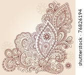 hand drawn abstract henna... | Shutterstock .eps vector #76826194