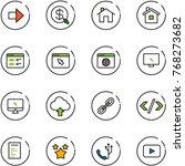 line vector icon set   right...   Shutterstock .eps vector #768273682