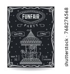 funfair party invitation on... | Shutterstock .eps vector #768276568
