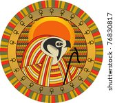 Background The Egyptian God Of...