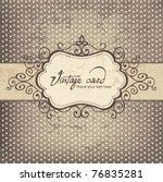 luxury vintage frame template | Shutterstock .eps vector #76835281