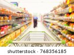 shopping cart in supermarket. | Shutterstock . vector #768356185