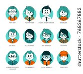 set of people avatars your... | Shutterstock .eps vector #768367882