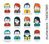 set of people icons in flat... | Shutterstock .eps vector #768367885