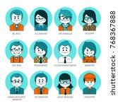 flat graphic people icons. set... | Shutterstock .eps vector #768367888