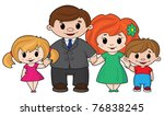 raster illustration of a... | Shutterstock . vector #76838245