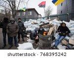 kiev  ukraine   december 4 ... | Shutterstock . vector #768395242