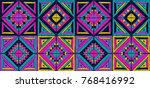 antique tiles. tribal vector... | Shutterstock .eps vector #768416992