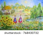 ukrainian village  watercolor