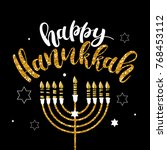 happy hanukkah vector... | Shutterstock .eps vector #768453112
