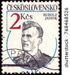 czechoslovakia   circa 1984 ... | Shutterstock . vector #768468526