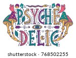 detailed ornamental psychedelic ...   Shutterstock .eps vector #768502255