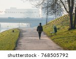 young sporty woman running in... | Shutterstock . vector #768505792
