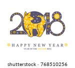 beautiful decorative card with...   Shutterstock .eps vector #768510256