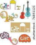 cafe sign | Shutterstock .eps vector #76851121