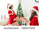 beautiful asia mother gave her...   Shutterstock . vector #768527632
