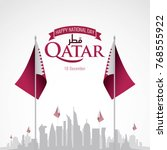 qatar national day | Shutterstock .eps vector #768555922