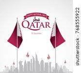 qatar national day | Shutterstock .eps vector #768555922