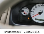 driving with digital oil... | Shutterstock . vector #768578116