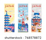 traveling to japan web ads... | Shutterstock .eps vector #768578872