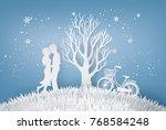 illustration of love  lovers... | Shutterstock .eps vector #768584248