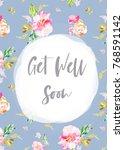 watercolor flower background | Shutterstock . vector #768591142
