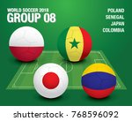 world soccer 2018   group 08... | Shutterstock .eps vector #768596092