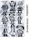 drawings of children.people | Shutterstock . vector #76860487