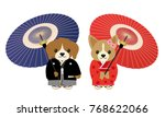 a couple of dogs wearing...   Shutterstock .eps vector #768622066
