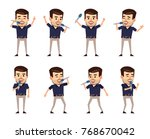 set of stylish businessman... | Shutterstock .eps vector #768670042