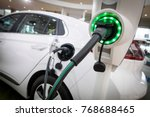 close up image of the power... | Shutterstock . vector #768688465