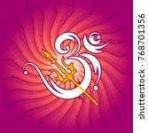 aum  om  the eternal sound of... | Shutterstock . vector #768701356