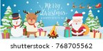 merry christmas santa send gift ... | Shutterstock .eps vector #768705562