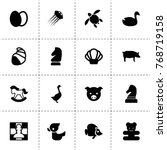 animal icons. vector collection ...