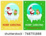 merry christmas and happy new... | Shutterstock .eps vector #768751888