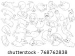 set of cats. silhouette in... | Shutterstock . vector #768762838