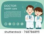 doctor presentation for banner... | Shutterstock .eps vector #768786895
