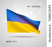 ukraine 3d style glowing flag...   Shutterstock .eps vector #768812695