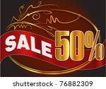 decorative design for sale | Shutterstock .eps vector #76882309