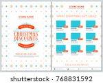 christmas sale catalog design.... | Shutterstock .eps vector #768831592