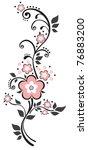 vector flower | Shutterstock .eps vector #76883200