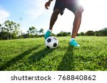 unrecognizable sportsman with... | Shutterstock . vector #768840862