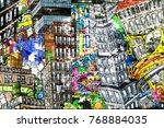 city  an illustration of a... | Shutterstock . vector #768884035