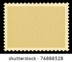 blank post stamp | Shutterstock . vector #76888528