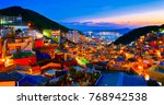 busan gamcheon culture village... | Shutterstock . vector #768942538