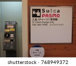 ic card charge point for suica... | Shutterstock . vector #768949372