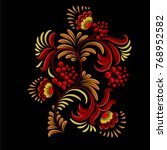 traditional russian ornament... | Shutterstock .eps vector #768952582